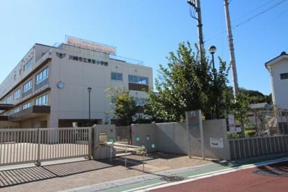 川崎市立東菅小学校の画像1