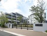川崎市立子母口小学校