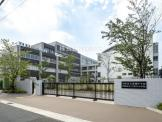 川崎市立東橘中学校