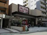 Maxvalu Express(マックスバリュエクスプレス) 大濠店