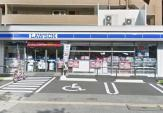 ローソン 福岡荒戸二丁目店