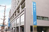 福岡銀行黒門支店
