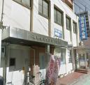福岡信用金庫唐人町支店