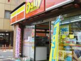 デイリーヤマザキ 福岡赤坂1丁目店