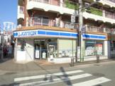 ローソン 大名店