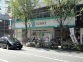 サニー赤坂店