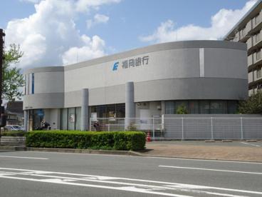 福岡銀行原支店の画像1