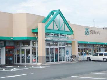 サニー有田店の画像1