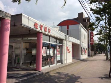 佐賀銀行早良西支店の画像1