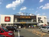 TSUTAYA  次郎丸店