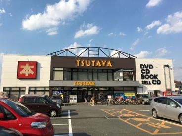 TSUTAYA  次郎丸店の画像1
