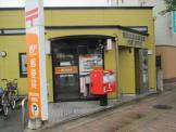 福岡次郎丸郵便局
