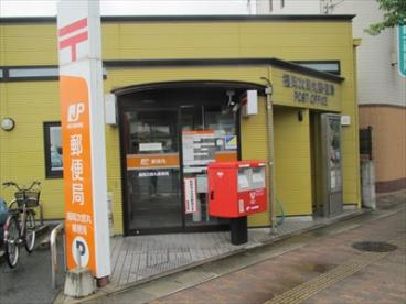 福岡次郎丸郵便局の画像1