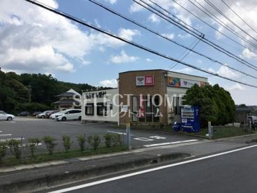 アイセイ薬局 岡崎店の画像1