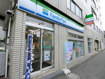ファミリーマート 台東池之端店の画像1