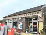 岡崎日名郵便局