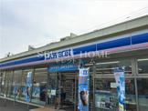 ローソン 岡崎葵町店