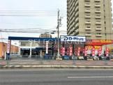D-Plus 岡崎248店