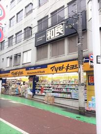 薬 マツモトキヨシ 新大久保駅の画像1