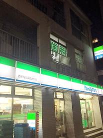 ファミリーマート 西早稲田諏訪通り店の画像1
