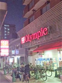 Olympicハイパーストア・早稲田店の画像1