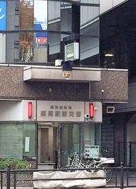 練馬駅前交番の画像1