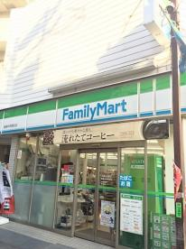 ファミリーマート 新宿中井駅前店の画像1