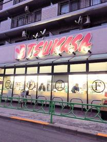 つかさ中野弥生町店の画像1