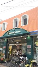サカガミ・野方店の画像1