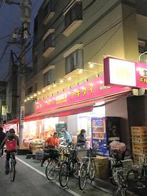 アキダイ中村橋店の画像1