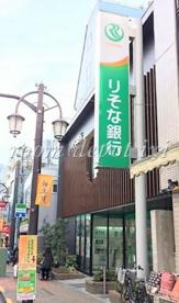りそな銀行・神楽坂支店の画像1