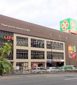 LIFE ライフ 中野坂上店の画像1