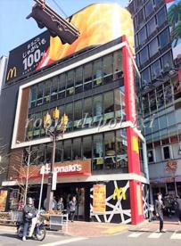 マクドナルド 西武新宿駅前店の画像1
