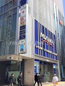 みずほ銀行 新宿支店の画像1