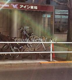 アイン薬局西新宿店の画像1