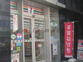 セブイレブン横浜中華街東門店