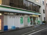 ファミリーマート山下町店