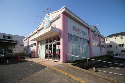 西松屋 川崎久末店の画像1