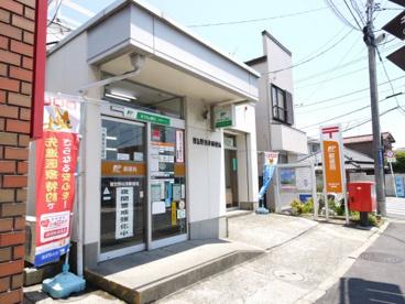 習志野谷津郵便局の画像1