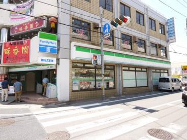 ファミリーマート 谷津一番館店の画像1