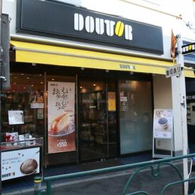 ドトールコーヒーショップ鷺ノ宮店の画像1