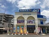 コート・ダジュール 岡崎南店