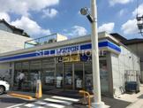 ローソン 岡崎稲熊町店