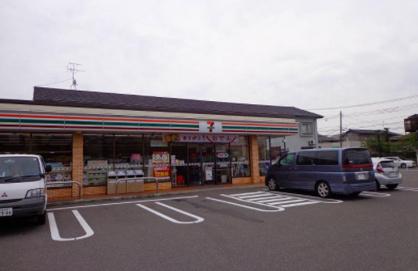 セブンイレブン 新潟姥ヶ山店の画像1