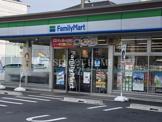 ファミリーマート 岡崎緑丘店