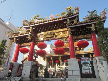 横浜中華街関帝廟の画像1