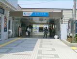 百合ヶ丘駅