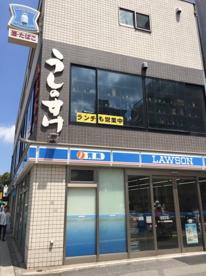 ローソン 本蓮沼駅前店の画像1