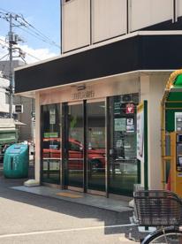 三井住友銀行 志村支店の画像2