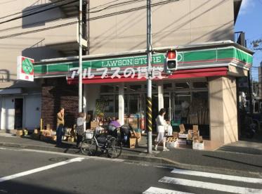 ローソンストア100 LS蒔田店の画像1